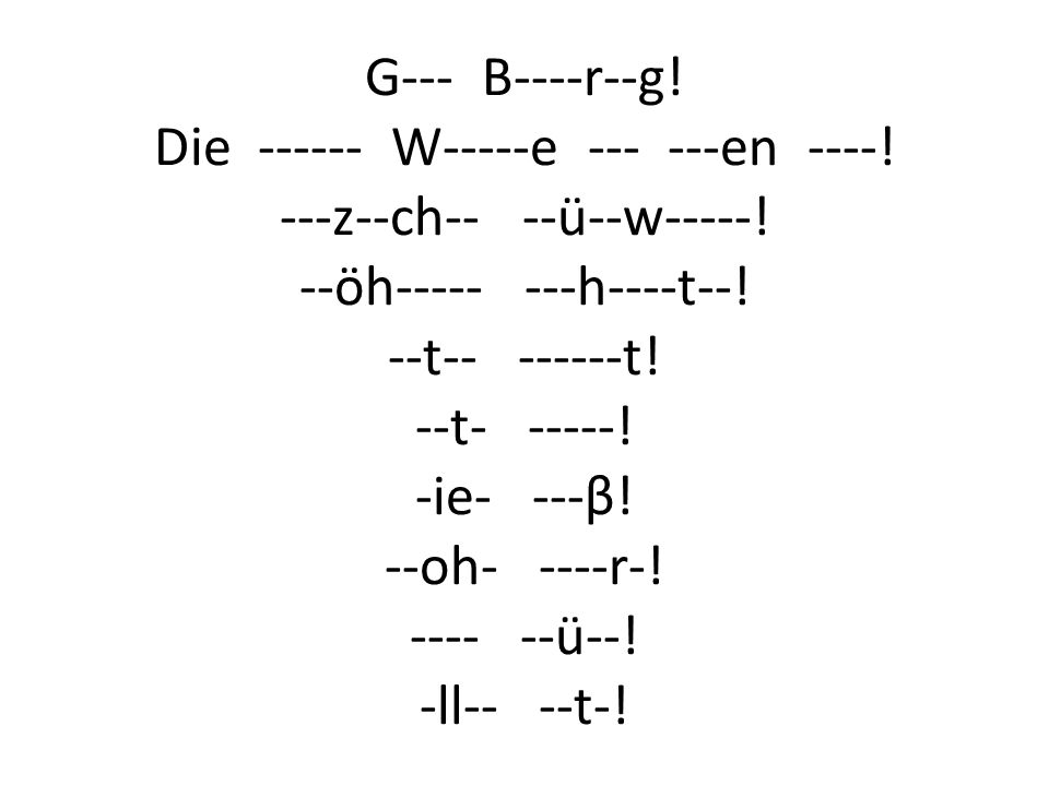 G--- B----r--g! Die ------ W-----e --- ---en ----! ---z--ch-- --ü--w-----! --öh----- ---h----t--! --t-- ------t! --t- -----! -ie- ---β! --oh- ----r-!