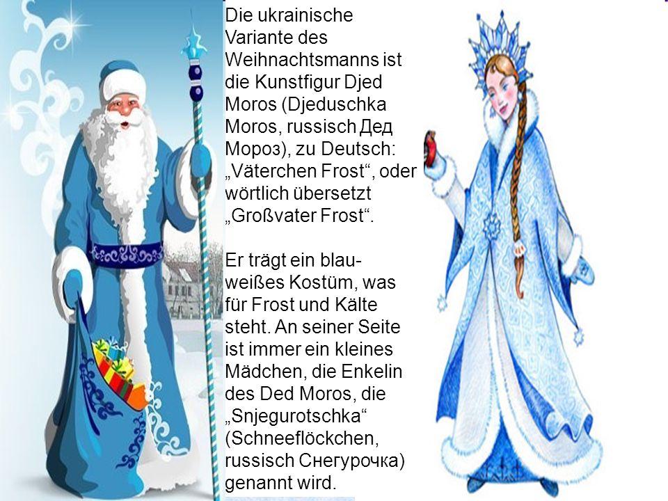 Der Weihnachtsmann ist eine Symbolfigur weihnachtlichen Schenkens, die in Deutschland vor allem in Nord-, Mittel- und Ostdeutschland sowie in der übri