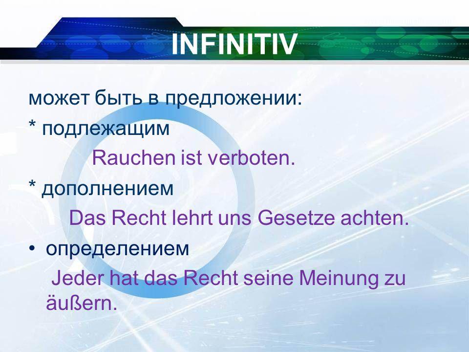 INFINITIV может быть в предложении: * обстоятельством Ich gehe den Zeugnis holen.