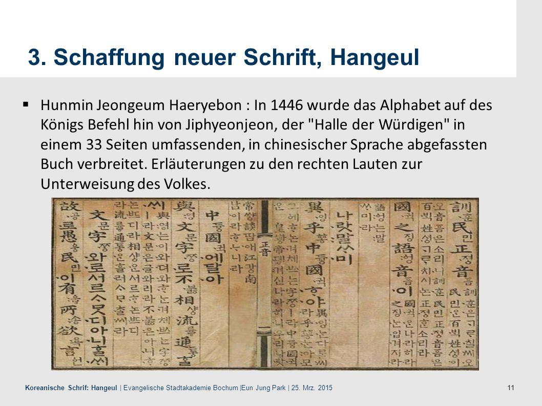 11 Koreanische Schrif: Hangeul | Evangelische Stadtakademie Bochum |Eun Jung Park | 25.