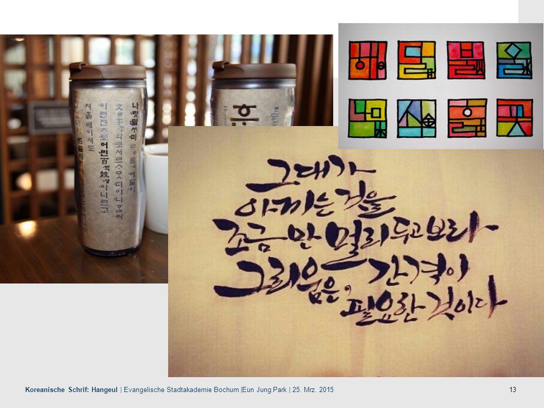 13 Koreanische Schrif: Hangeul | Evangelische Stadtakademie Bochum |Eun Jung Park | 25. Mrz. 2015