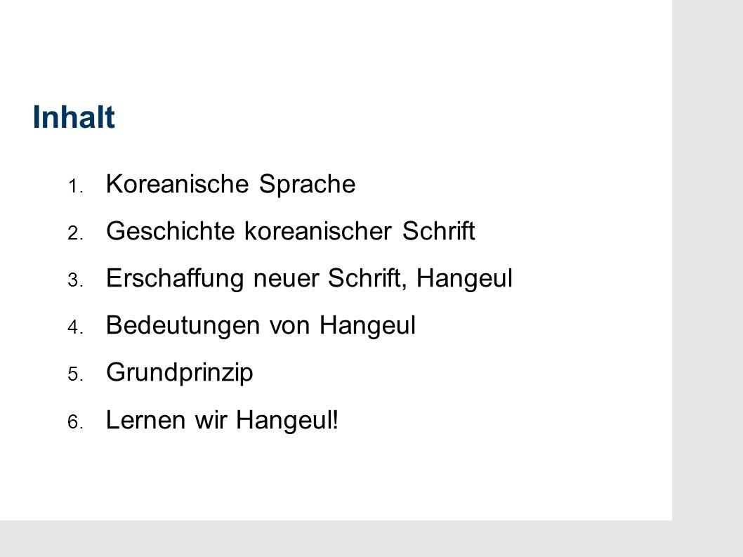 4 Koreanische Schrif: Hangeul | Evangelische Stadtakademie Bochum |Eun Jung Park | 25.