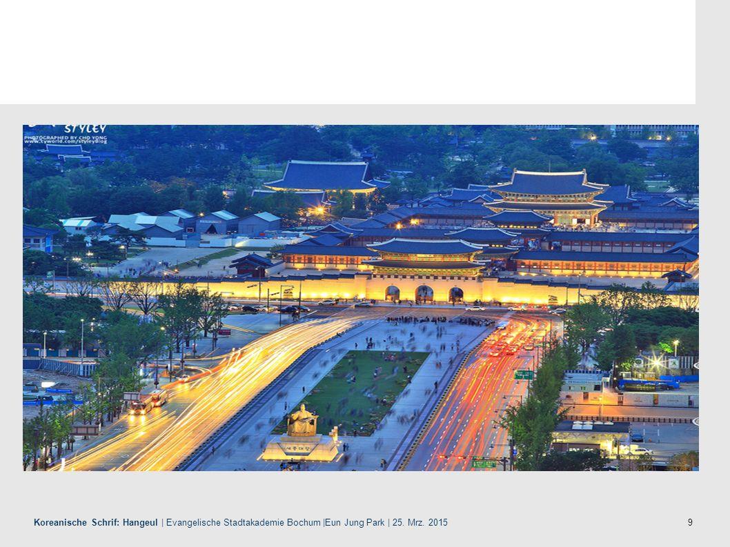 10 Koreanische Schrif: Hangeul | Evangelische Stadtakademie Bochum |Eun Jung Park | 25. Mrz. 2015
