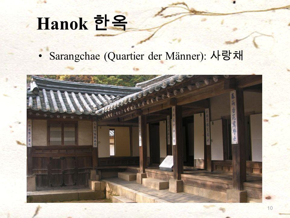 Hanok 한옥 Sarangchae (Quartier der Männer): 사랑채 10