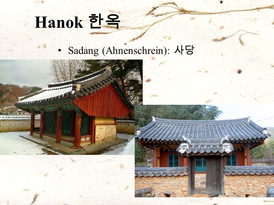Hanok 한옥 Sadang (Ahnenschrein): 사당 12