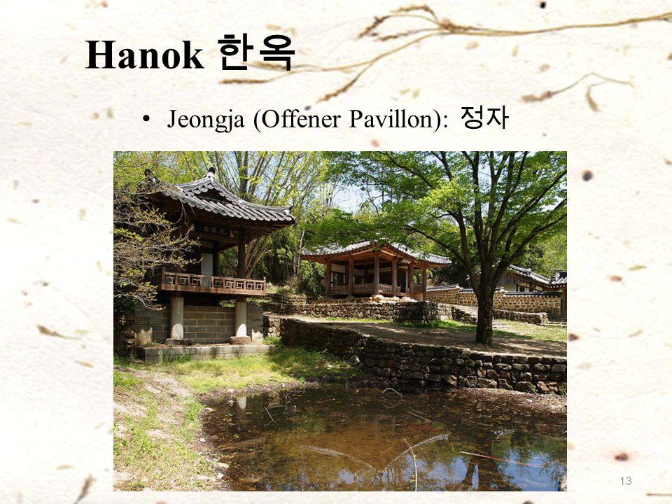 Hanok 한옥 Jeongja (Offener Pavillon): 정자 13