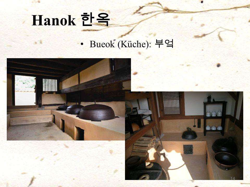 Hanok 한옥 Bueok (Küche): 부엌 14