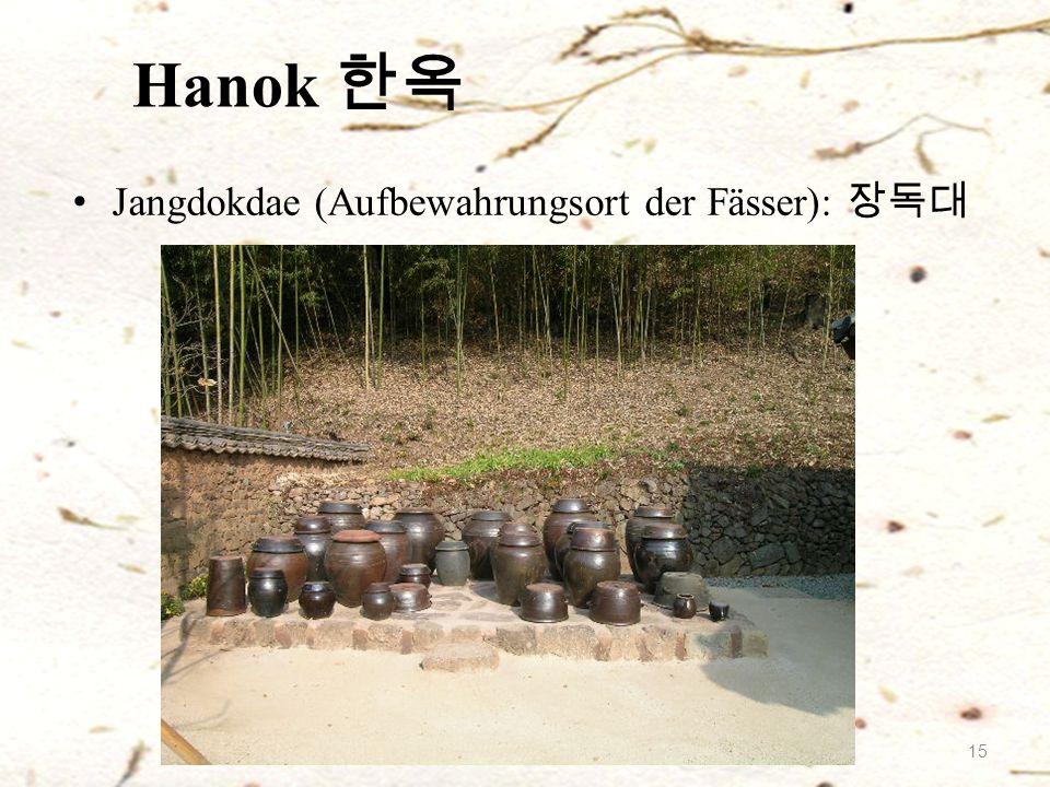 Hanok 한옥 Jangdokdae (Aufbewahrungsort der Fässer): 장독대 15