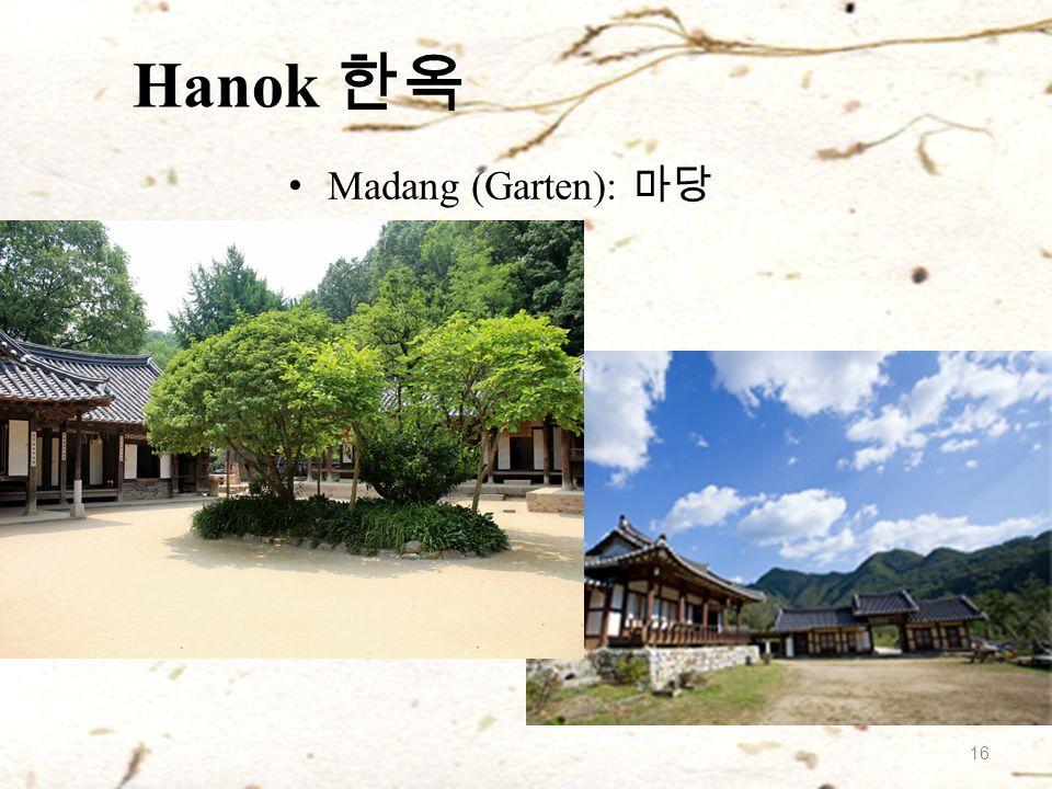 Hanok 한옥 Madang (Garten): 마당 16