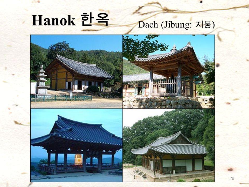 Hanok 한옥 Dach (Jibung: 지붕 ) 26