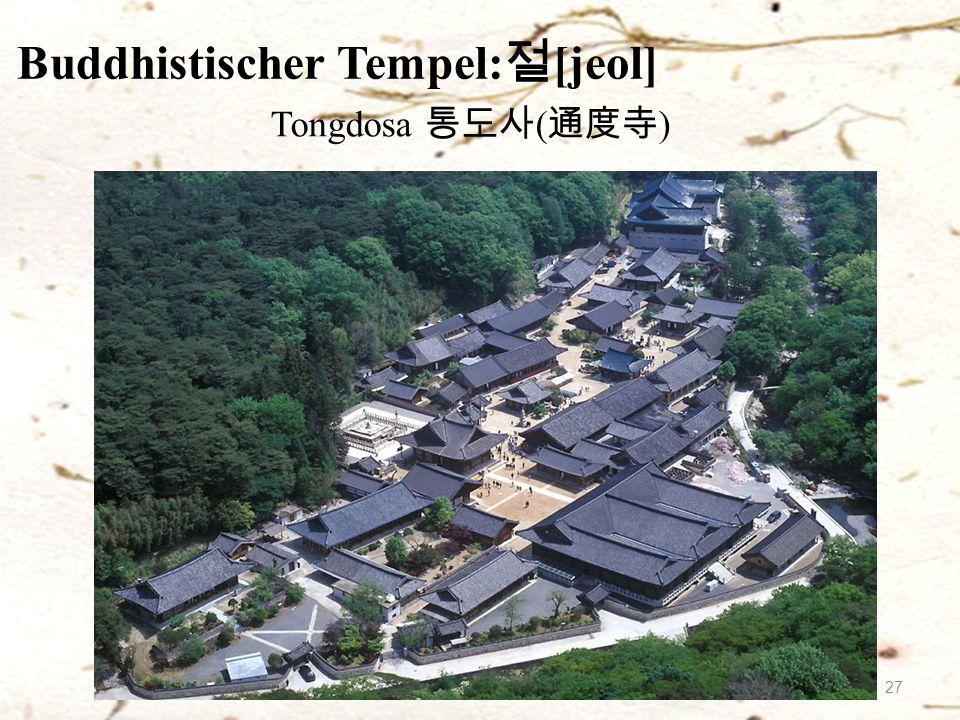 Buddhistischer Tempel: 절 [jeol] Tongdosa 통도사 ( 通度寺 ) 27
