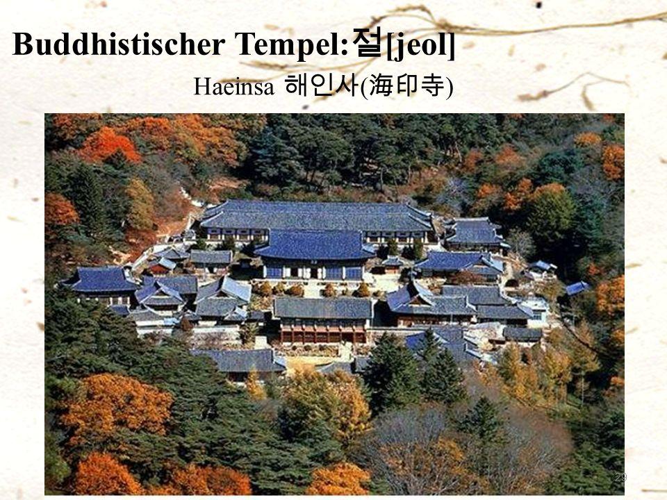 Buddhistischer Tempel: 절 [jeol] Haeinsa 해인사 ( 海印寺 ) 29