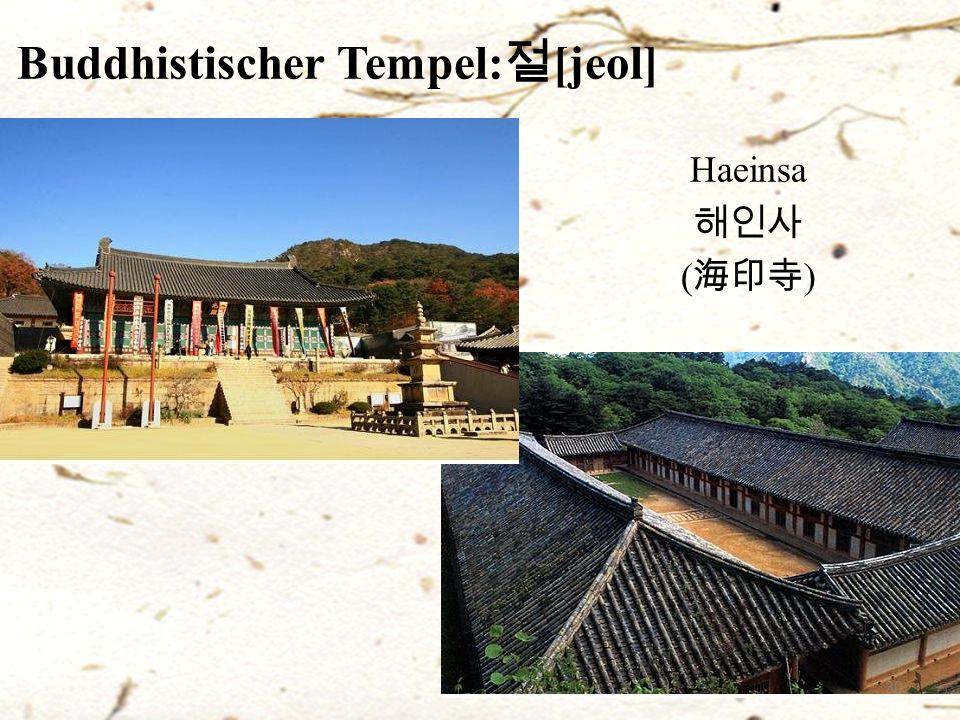 Buddhistischer Tempel: 절 [jeol] Haeinsa 해인사 ( 海印寺 ) 30
