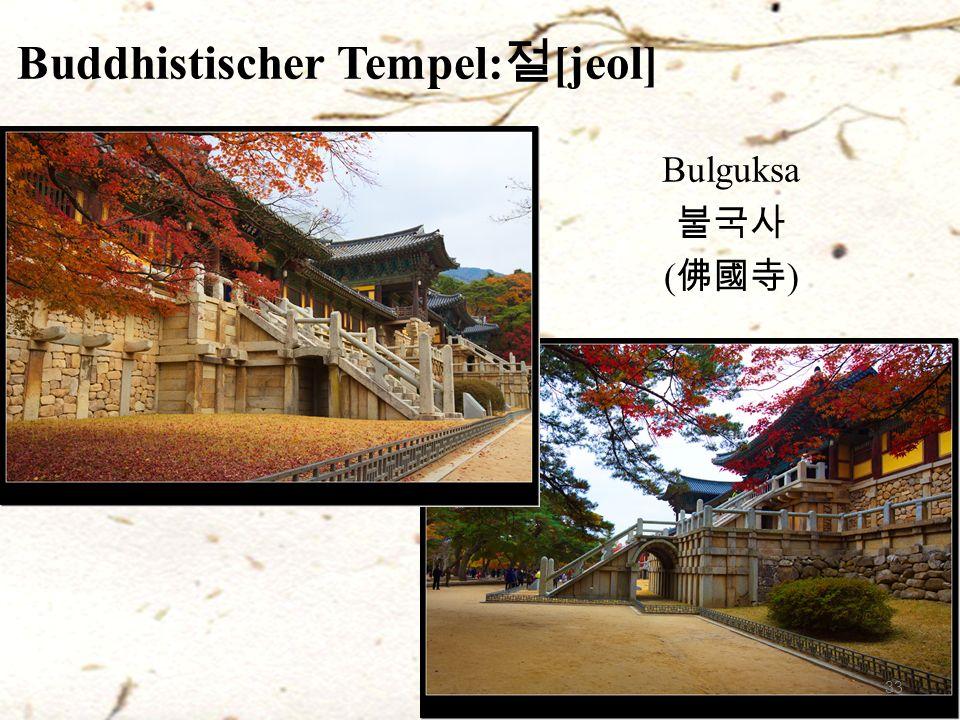 Buddhistischer Tempel: 절 [jeol] Bulguksa 불국사 ( 佛國寺 ) 33
