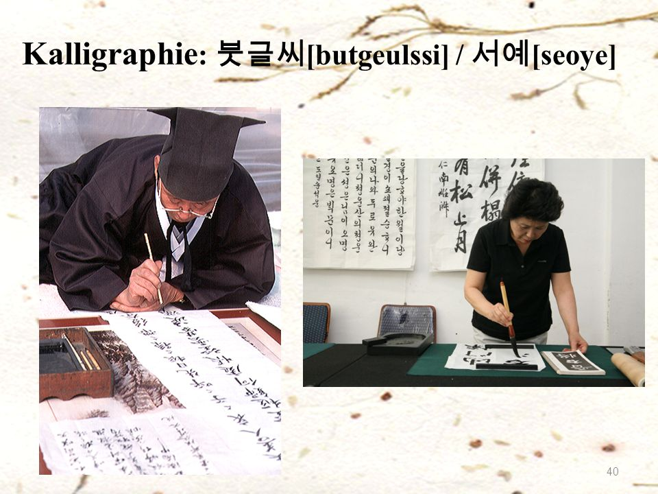 Kalligraphie : 붓글씨 [butgeulssi] / 서예 [seoye] 40