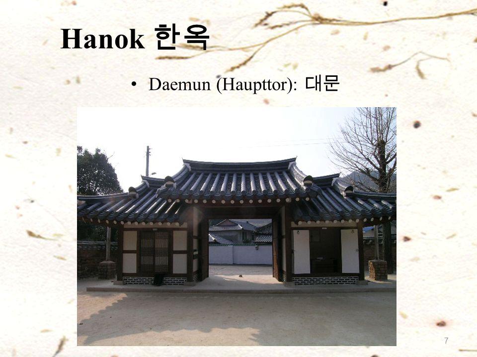 Hanok 한옥 Daemun (Haupttor): 대문 7