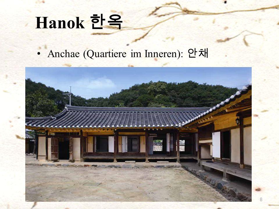 Hanok 한옥 Anchae (Quartiere im Inneren): 안채 8