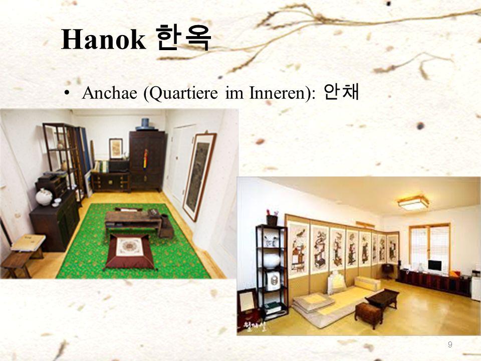 Hanok 한옥 Anchae (Quartiere im Inneren): 안채 9