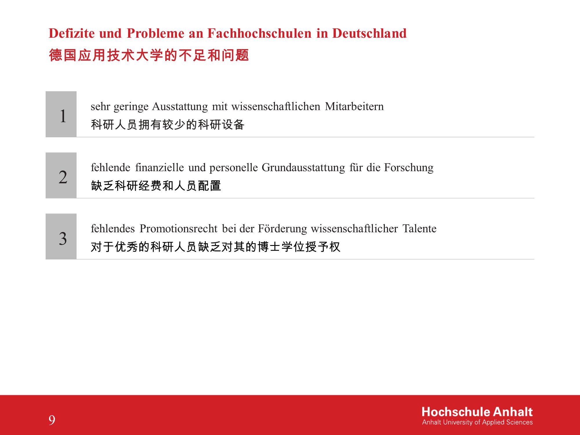 Defizite und Probleme an Fachhochschulen in Deutschland 德国应用技术大学的不足和问题 1 2 3 sehr geringe Ausstattung mit wissenschaftlichen Mitarbeitern 科研人员拥有较少的科研设