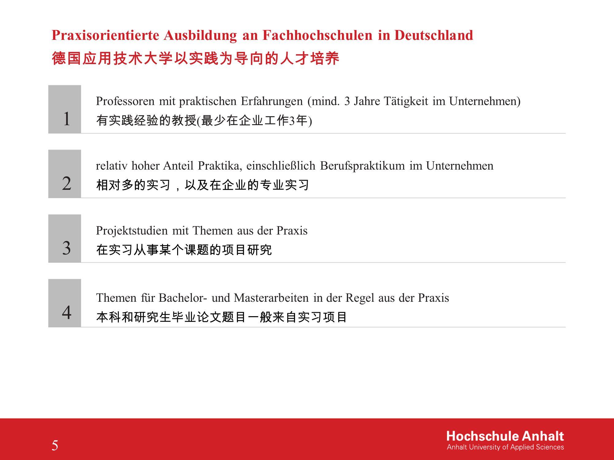Praxisorientierte Ausbildung an Fachhochschulen in Deutschland 德国应用技术大学以实践为导向的人才培养 1 2 3 4 Professoren mit praktischen Erfahrungen (mind.