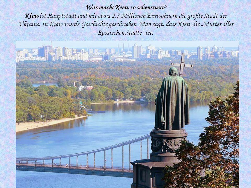 Die Sophienkathedrale von Kiew befindet sich etwa in der Mitte der Wolodimirskaja (wuliza) Straße, nicht weit von dem Goldenen Tor entfernt.