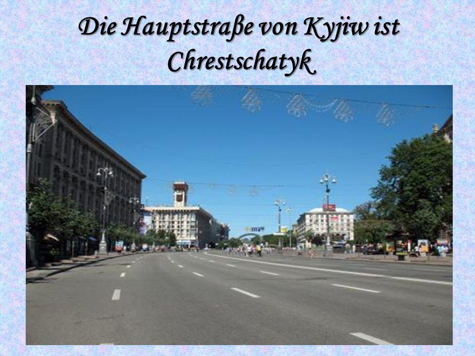 Chreschtschatyk ist die Hauptstraße von Kiew mit der Länge von mehr als 1 km.