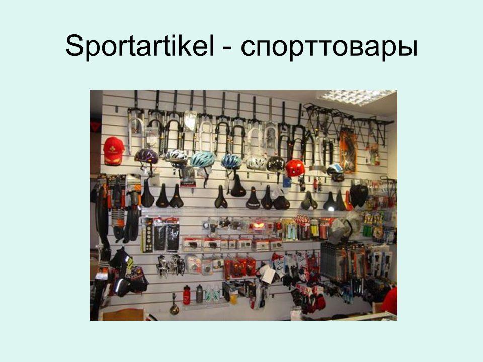 Sportartikel - спорттовары