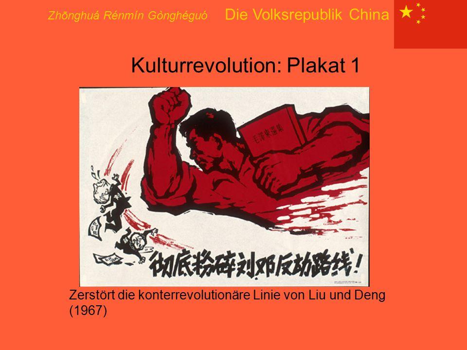 Zhōnghuá Rénmín Gònghéguó Die Volksrepublik China Kulturrevolution: Plakat 1 Zerstört die konterrevolutionäre Linie von Liu und Deng (1967)