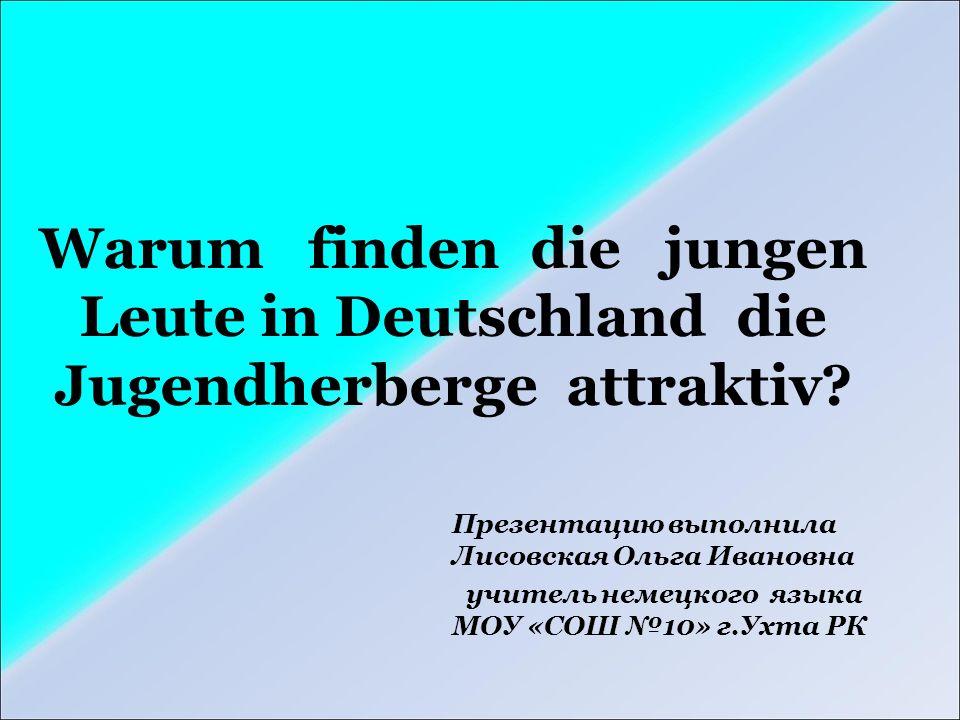 Warum finden die jungen Leute in Deutschland die Jugendherberge attraktiv.