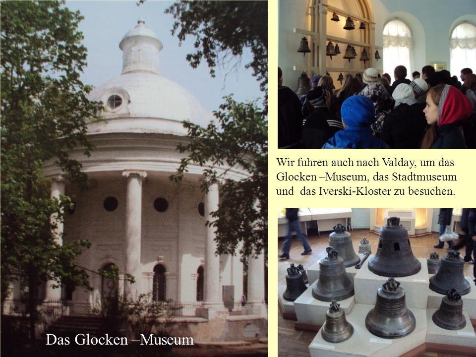 Wir fuhren auch nach Valday, um das Glocken –Museum, das Stadtmuseum und Ipatew-Kloster zu besuchen.