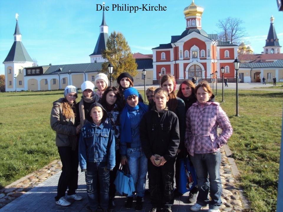 Die Philipp-Kirche