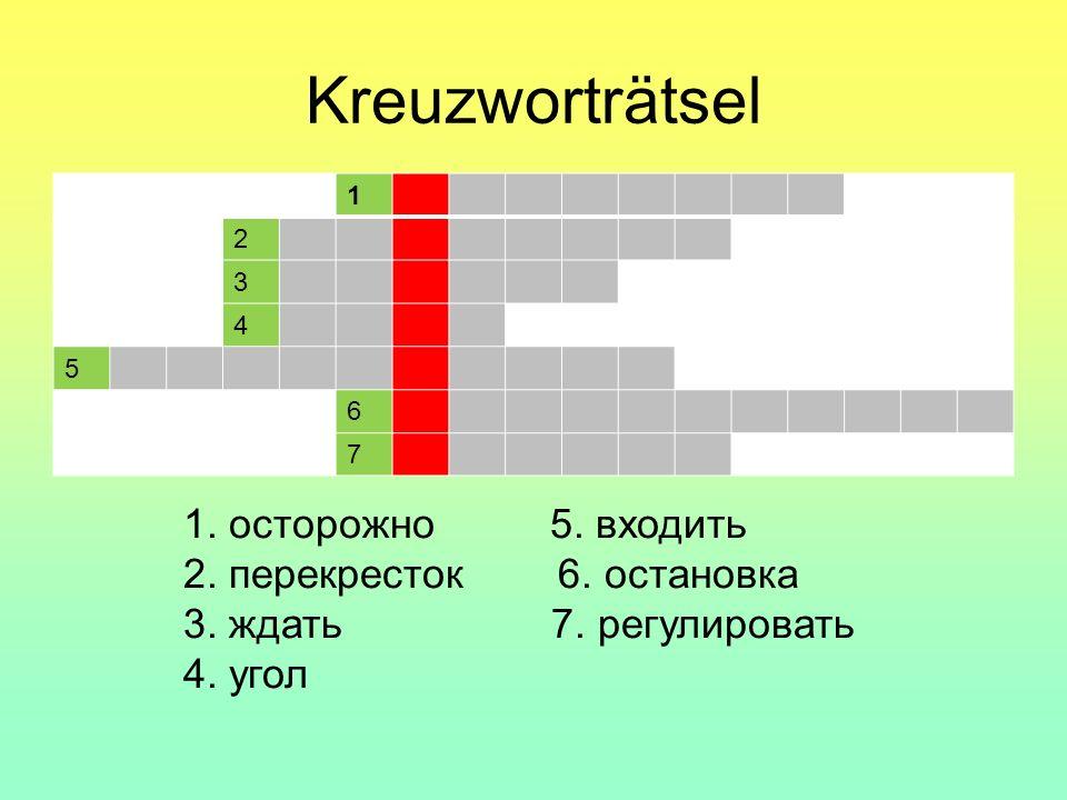 Kreuzworträtsel 1 2 3 4 5 6 7 1. осторожно 5. входить 2.
