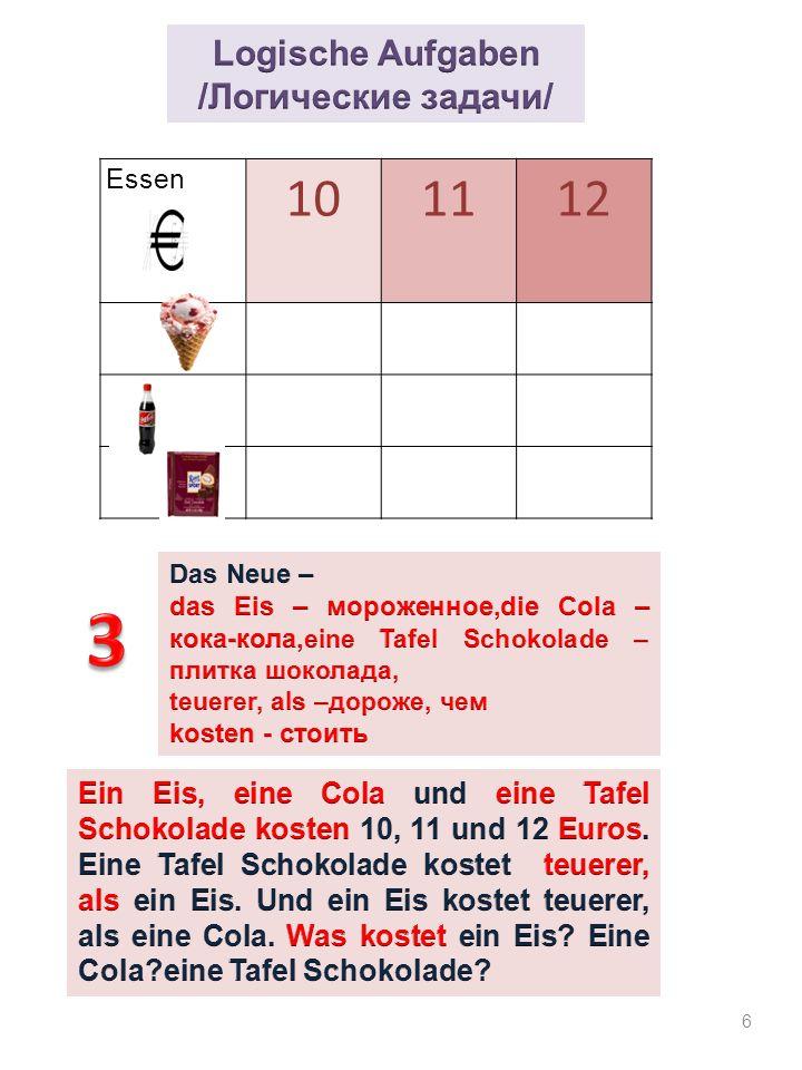 7 Sportart Hans Rolf Otto Rainer