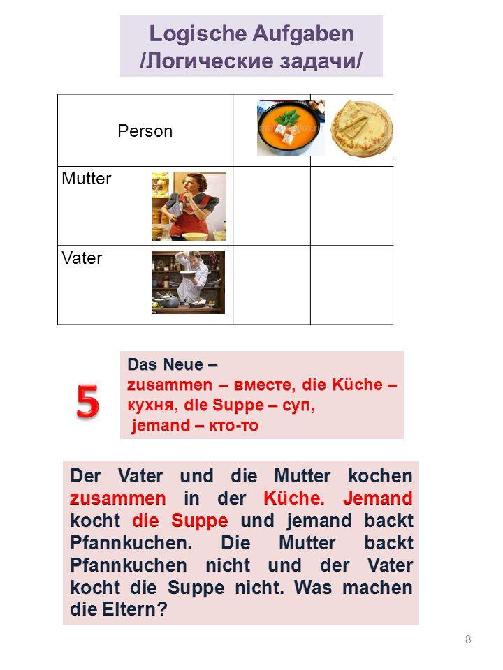19 Aufgabe 3: In der Schachtel gibt es 3 rote, 3 gelbe und 3 grüne Kugeln.Wir nehmen ohne zu sehen 4 Kugeln.
