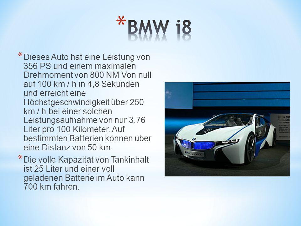 * Dieses Auto hat eine Leistung von 356 PS und einem maximalen Drehmoment von 800 NM Von null auf 100 km / h in 4,8 Sekunden und erreicht eine Höchstg