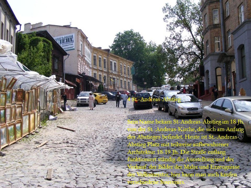  5 Das Haus mit Chimären  In der Bankova Straße befindet sich das Haus, das im 19 Jh.
