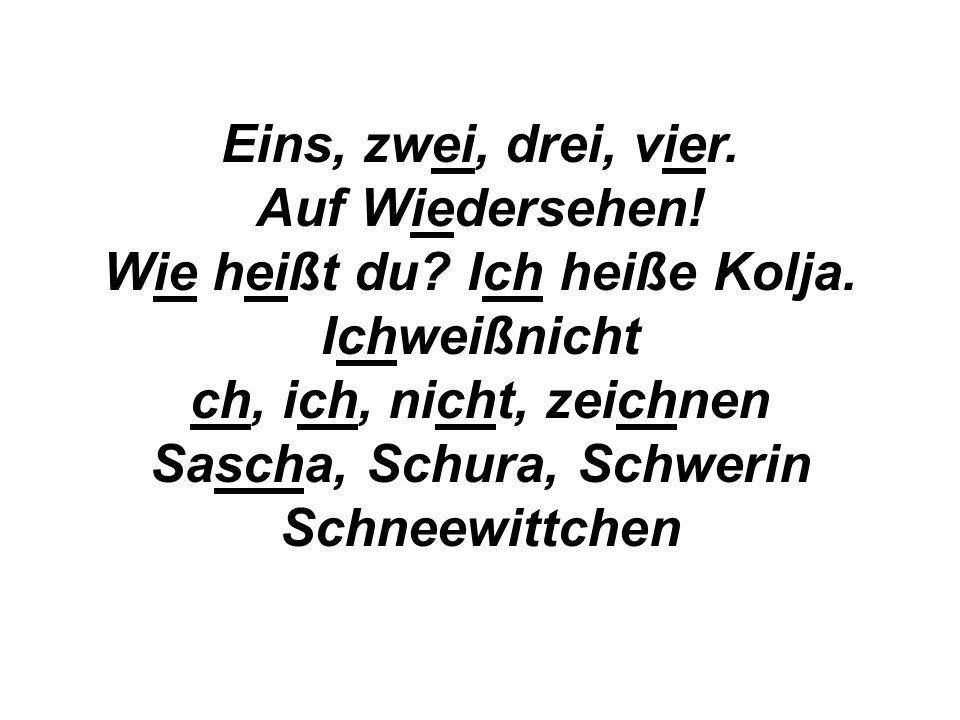 Übung 1. Запомни новые буквы и прочитай слова с новыми буквами: