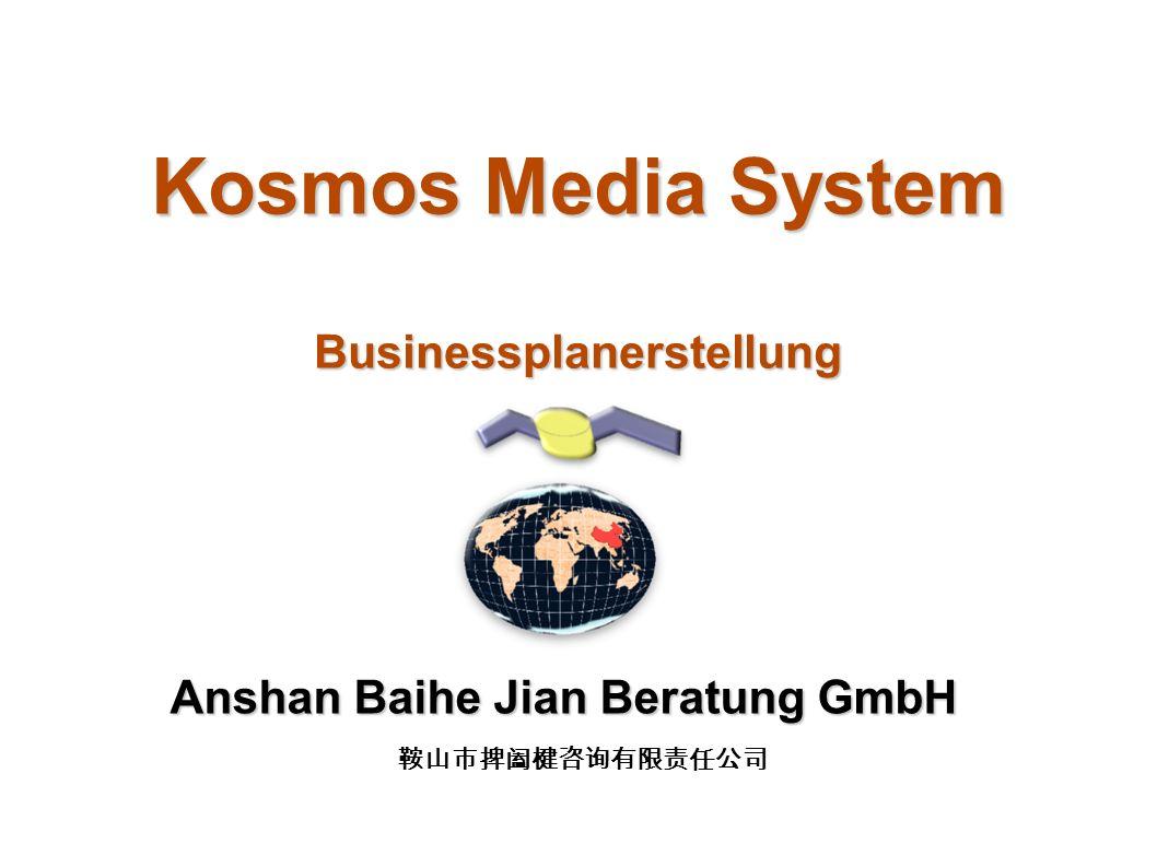 Kosmos Media System Businessplanerstellung Anshan Baihe Jian Beratung GmbH 鞍山市捭阖楗咨询有限责任公司
