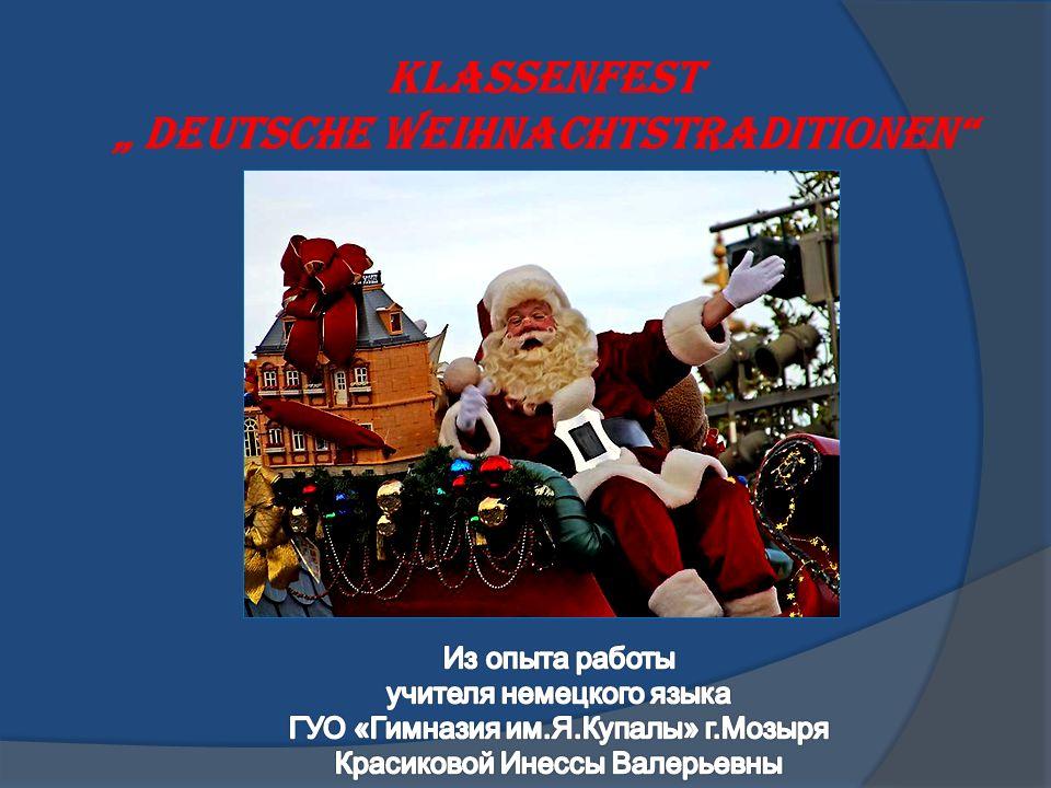 """Klassenfest """" Deutsche Weihnachtstraditionen"""