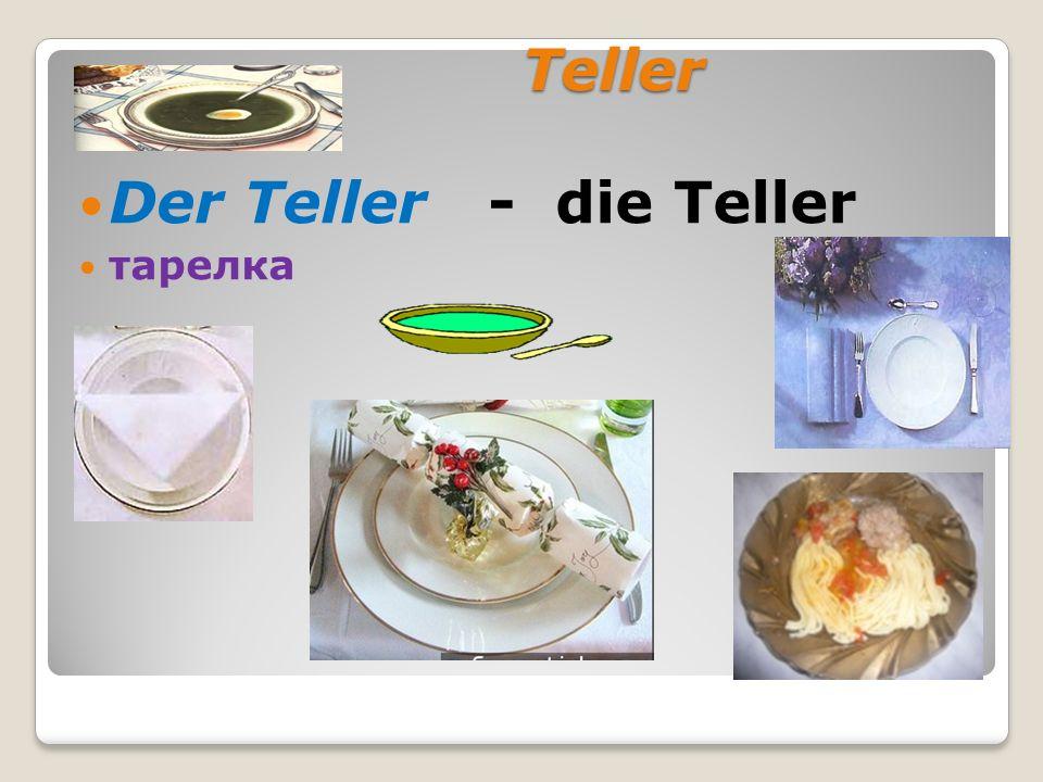 Teller Teller Der Teller - die Teller тарелка