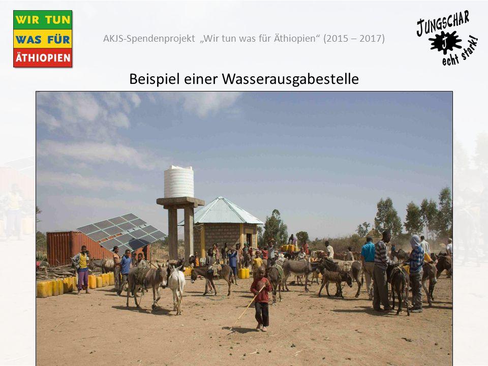"""Beispiel einer Wasserausgabestelle AKJS-Spendenprojekt """"Wir tun was für Äthiopien (2015 – 2017)"""