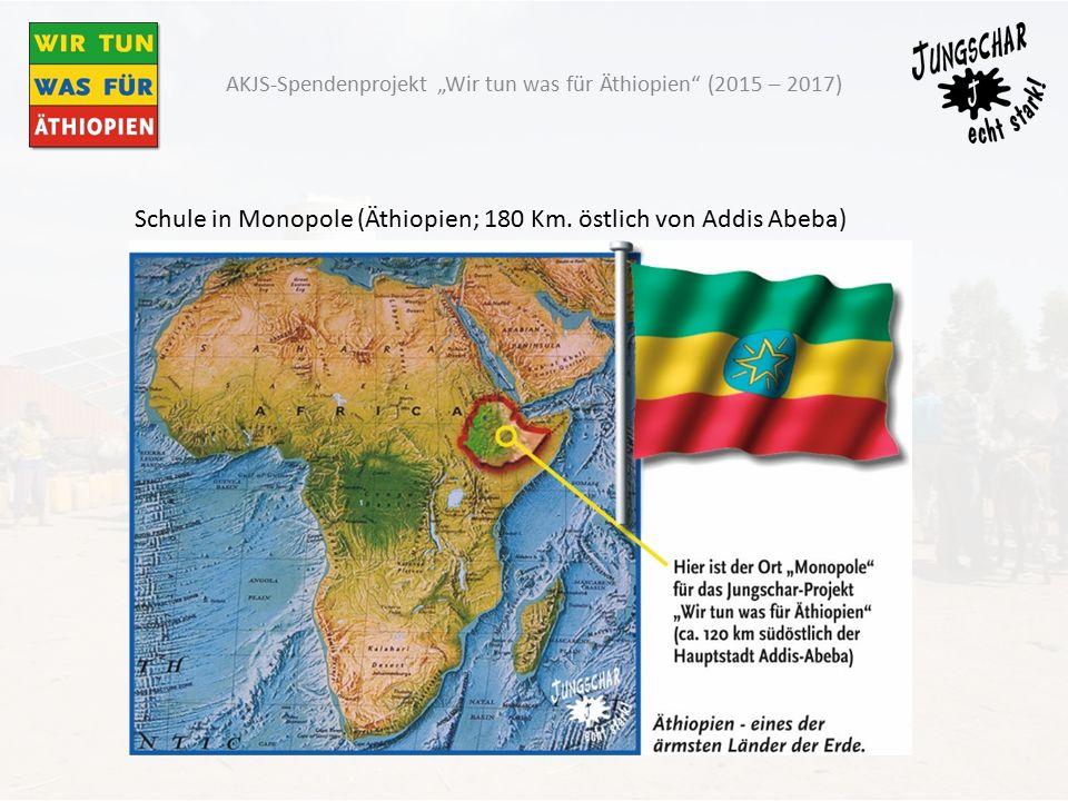 Schule in Monopole (Äthiopien; 180 Km.