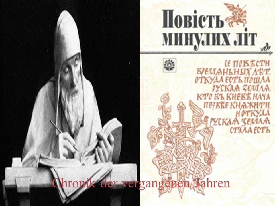Die Neue Ukrainische Literatur