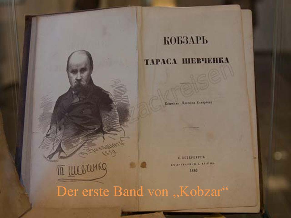 """Der erste Band von """"Kobzar"""
