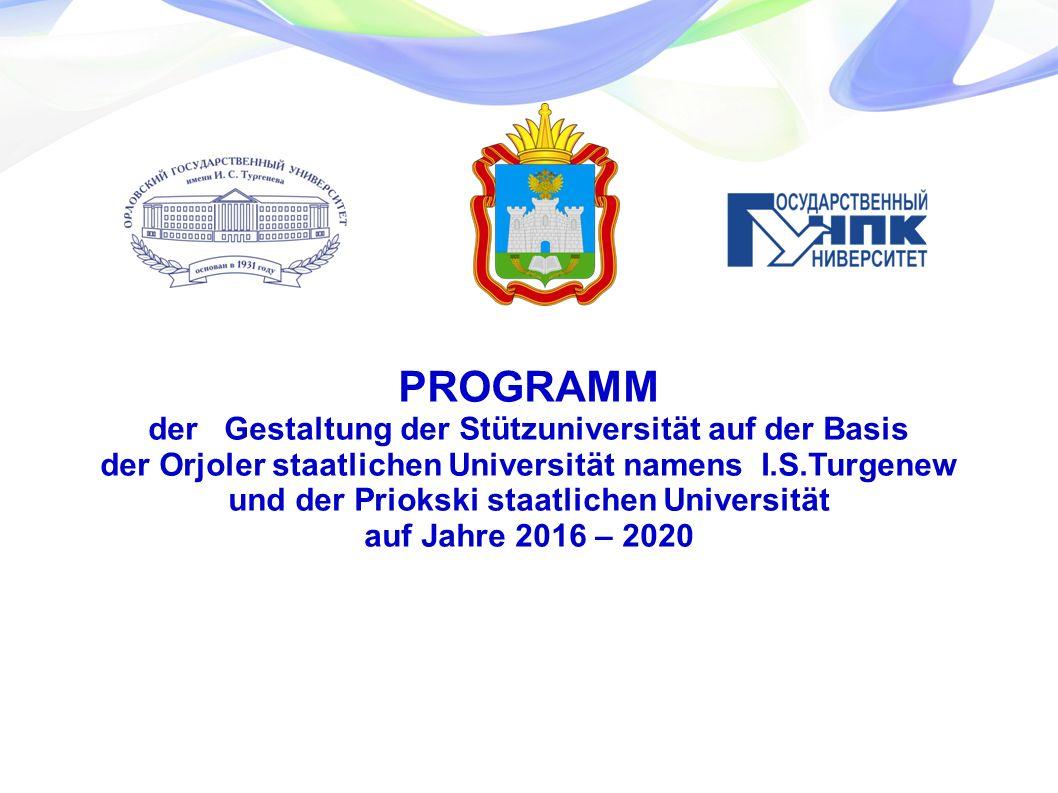 PROGRAMM der Gestaltung der Stützuniversität auf der Basis der Orjoler staatlichen Universität namens I.S.Turgenew und der Priokski staatlichen Universität auf Jahre 2016 – 2020