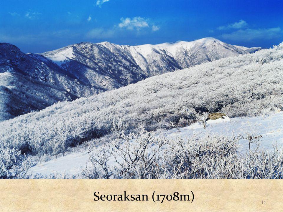 Seoraksan (1708m) 11