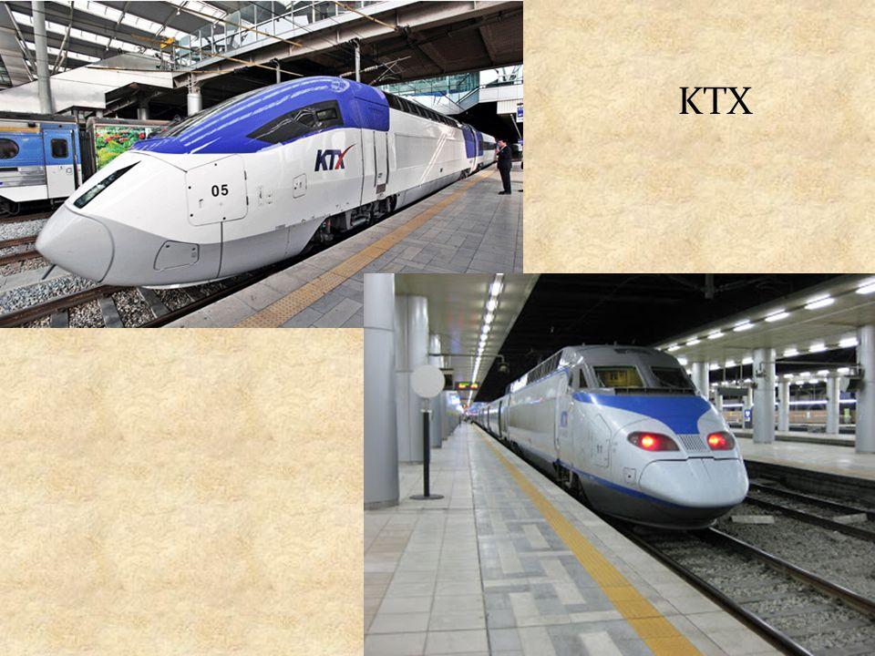 KTX 21