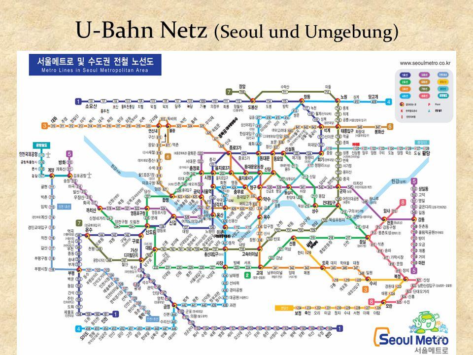 U-Bahn Netz (Seoul und Umgebung) 23