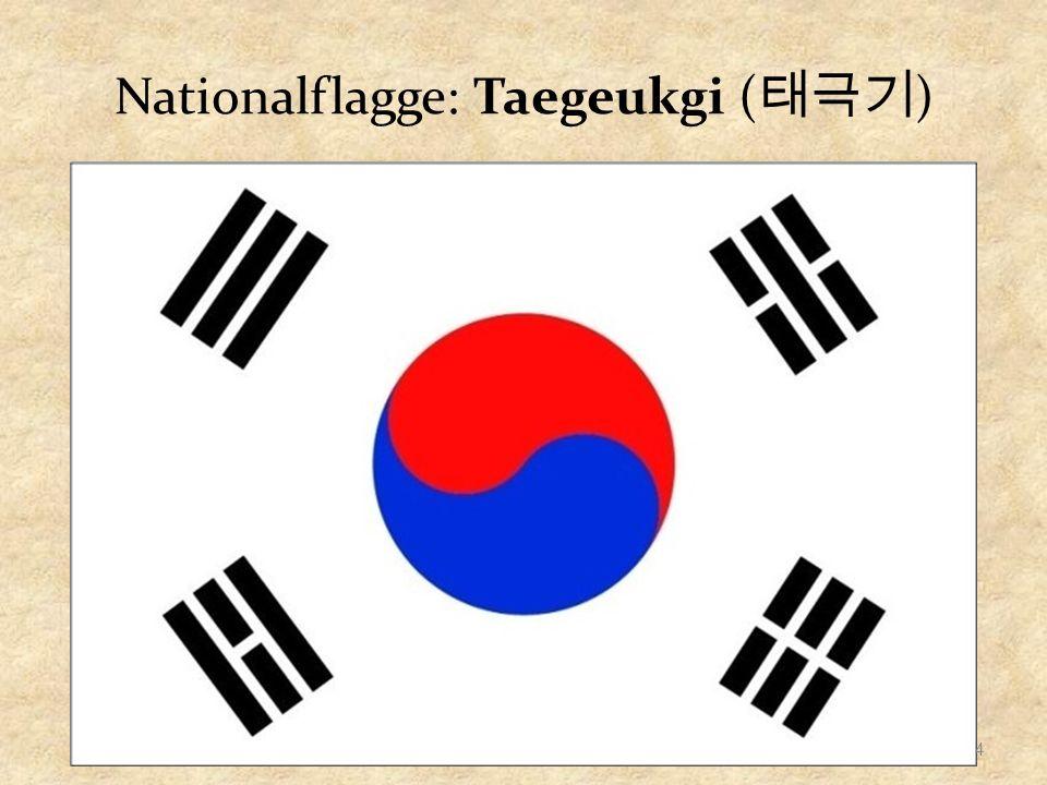 Nationalblume: Mugunghwa ( 무궁화 )-Hibiskus 5