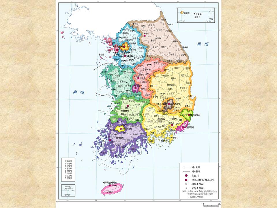Landschaft Südkoreas Gebirge: ca.